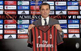 Esonero di Montella dal Milan