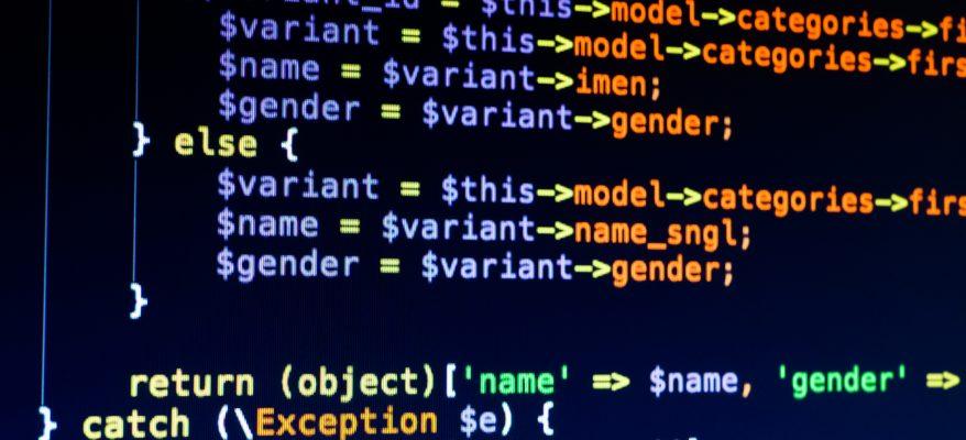 Laurea magistrale in ingegneria informatica a Catania